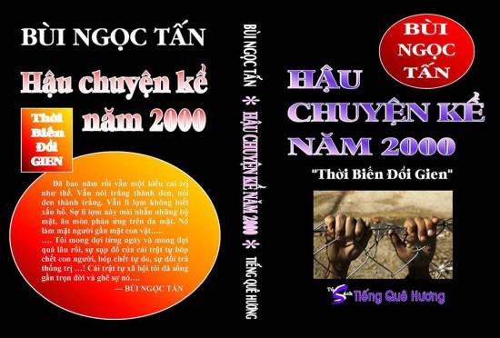 BiaHCKN200