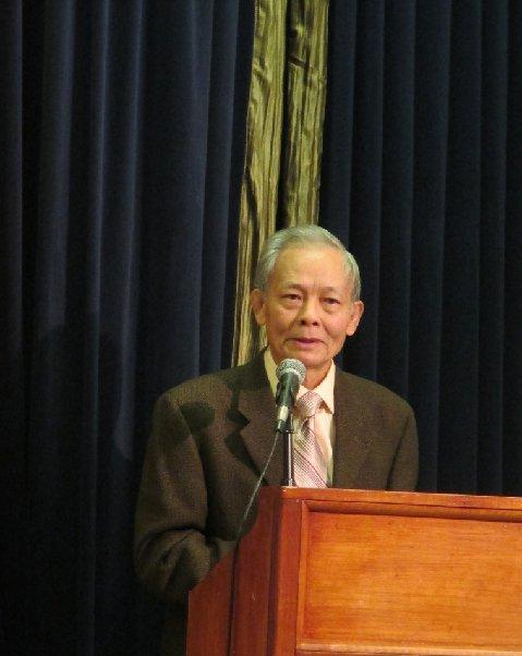 Phạm Phú Minh 2014